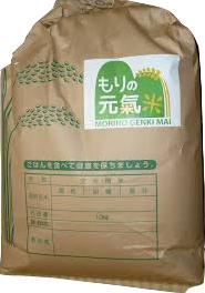 もりの元氣米 玄米10kg